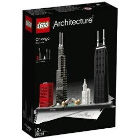 レゴジャパン LEGO 21033 アーキテクチャー シカゴ