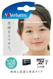 Verbatim バーベイタム microSDXCカード Verbatim(バーベイタム) MXCN128GJVZ3 [128GB /Class10][MXCN128GJVZ3]