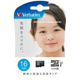 Verbatim バーベイタム microSDHCカード Verbatim(バーベイタム) MHCN16GJVZ3 [16GB /Class10][MHCN16GJVZ3]