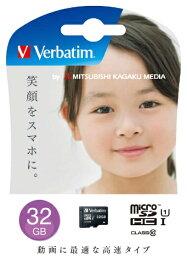 Verbatim バーベイタム microSDHCカード Verbatim(バーベイタム) MHCN32GJVZ3 [32GB /Class10][MHCN32GJVZ3]