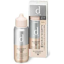 資生堂 shiseido dプログラム(ディープログラム)アレルバリア エッセンス BB ライト(40mL)