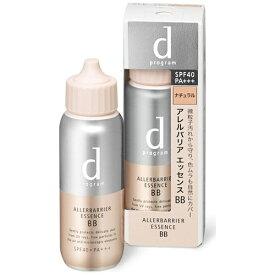 資生堂 shiseido dプログラム(ディープログラム)アレルバリア エッセンス BB ナチュラル(40mL)