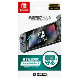 HORI ホリ 液晶保護フィルム for Nintendo Switch【Switch】