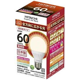 日立 HITACHI LDA7L-G/S/60F LED電球 [E26 /電球色 /60W相当 /一般電球形 /全方向タイプ][LDA7LGS60F]