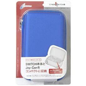 サイバーガジェット CYBER Gadget CYBER・セミハードケースセパレート(SWITCH用) ブルー【Switch】 【代金引換配送不可】