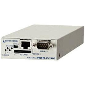 センチュリーシステムズ Century Systems VPNルーター FutureNet NXR-G100[NXRG100]