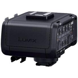 パナソニック Panasonic XLRマイクロホンアダプター DMW-XLR1[DMWXLR1]