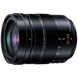 パナソニック Panasonic カメラレンズ LEICA DG VARIO-ELMARIT 12-60mm/F2.8-4.0 ASPH./POWER O.I.S. LUMIX(ルミックス) ブラック H-ES12060 [マイクロフォーサーズ /ズームレンズ][HES12060]