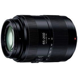 パナソニック Panasonic カメラレンズ LUMIX G VARIO 45-200mm / F4.0-5.6 II / POWER O.I.S. LUMIX(ルミックス) ブラック H-FSA45200 [マイクロフォーサーズ /ズームレンズ][HFSA45200]