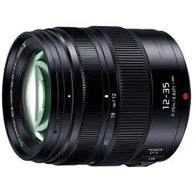 パナソニック Panasonic カメラレンズ LUMIX G X VARIO 12-35mm / F2.8 II ASPH. / POWER O.I.S. LUMIX(ルミックス) ブラック H-HSA12035 [マイクロフォーサーズ /ズームレンズ][HHSA12035]