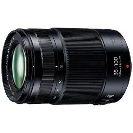 パナソニック Panasonic カメラレンズ LUMIX G X VARIO 35-100mm / F2.8 II / POWER O.I.S. LUMIX(ルミックス) ブラック H-HSA35100 [マイクロフォーサーズ /ズームレンズ][HHSA35100]