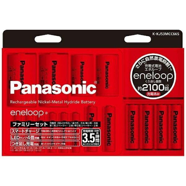 パナソニック Panasonic ≪国内・海外兼用≫エネループ ファミリーセット(充電器、単3形&単4形「eneloop」各6本・スペーサー単1&単2サイズ各2本 ) K-KJ53MCC66S【ビックカメラグループオリジナル】[KKJ53MCC66S] panasonic【point_rb】