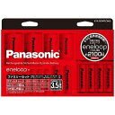 パナソニック Panasonic 【ビックカメラグループオリジナル】≪国内・海外兼用≫エネループ ファミリーセット(充電…