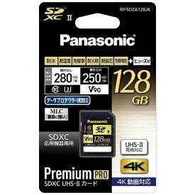 パナソニック Panasonic SDXCカード SDZAシリーズ RP-SDZA128JK [128GB /Class10][RPSDZA128JK]