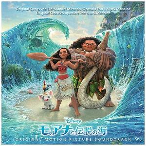 エイベックス・エンタテインメント Avex Entertainment (オリジナル・サウンドトラック)/モアナと伝説の海 オリジナル・サウンドトラック[英語版] 【CD】