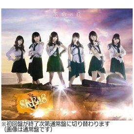 エイベックス・エンタテインメント Avex Entertainment SKE48/革命の丘 Type-C 【CD】
