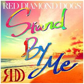 エイベックス・エンタテインメント Avex Entertainment RED DIAMOND DOGS/Stand By Me(DVD付) 【CD】