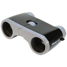 ビクセン Vixen 3倍双眼鏡 コンパクトオペラ 3x28 (ブラック)[コンパクトオペラ3X28ブラック]