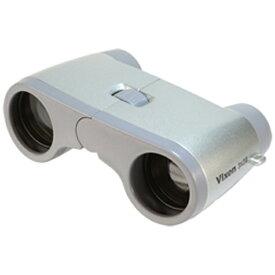 ビクセン Vixen 3倍双眼鏡 コンパクトオペラ 3x28 (シルバー)[コンパクトオペラ3X28シルバー]
