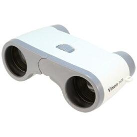 ビクセン Vixen 3倍双眼鏡 コンパクトオペラ 3x28 (ホワイト)[コンパクトオペラ3X28ホワイト]