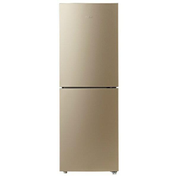 【標準設置費込み】 ハイアール 2ドア冷蔵庫 (218L) JR-NF218A-N ゴールド[JRNF218A_N]