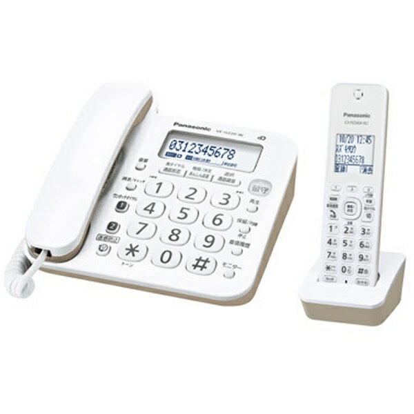 【送料無料】 パナソニック Panasonic 【子機1台】デジタルコードレス留守番電話機 VE-GZ20DL-W[VEGZ20DLW] panasonic