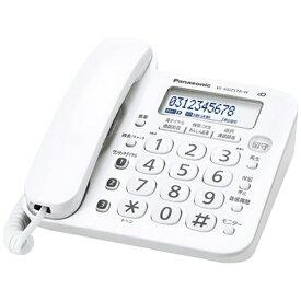 パナソニック Panasonic VE-GD25TA 電話機 RU・RU・RU(ル・ル・ル) ホワイト [子機なし][電話機 本体 シンプル VEGD25TAW]