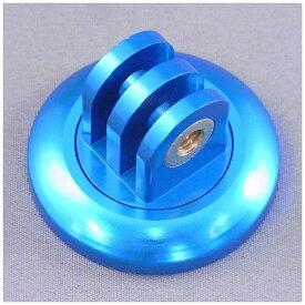 GOBROS. ゴブロス 三脚用 アルミ・クランプマウント(ブルー) GB0108