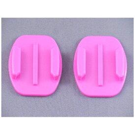 GOBROS. ゴブロス 貼り付けタイプ フラットマウント(2個SET)(ピンク) GB0110