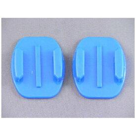 GOBROS. ゴブロス 貼り付けタイプ フラットマウント(2個SET)(ブルー) GB0110