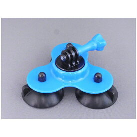 GOBROS. ゴブロス 吸盤式 UFOクランプマント(ブルー) GB0115