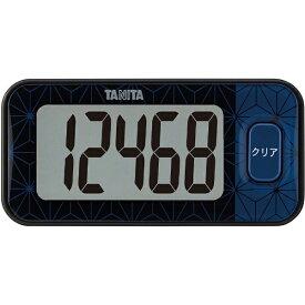 タニタ TANITA FB740-BK 歩数計 ブラック [装着フリー][FB740BK]