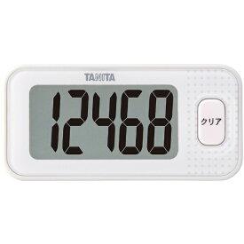 タニタ TANITA FB740-WH 歩数計 ホワイト [装着フリー][FB740WH]