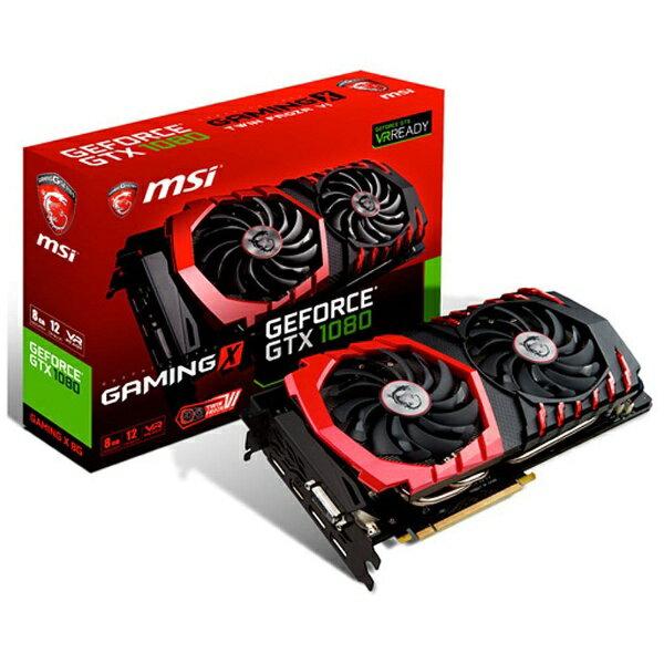 【送料無料】 MSI グラフィックボード NVIDIA GeForce GTX 1080搭載 PCI-Express MSI GeForce GTX 1080 GAMING X 8G[8GB/GeForce GTXシリーズ]