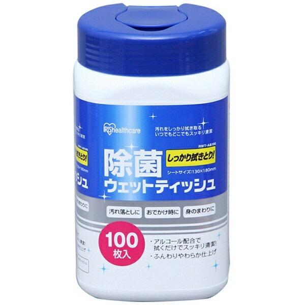 アイリスオーヤマ IRIS OHYAMA 除菌ウェットティッシュボトル