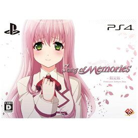 Future Tech Lab フューチャーテックラボ Song of Memories 限定版【PS4ゲームソフト】