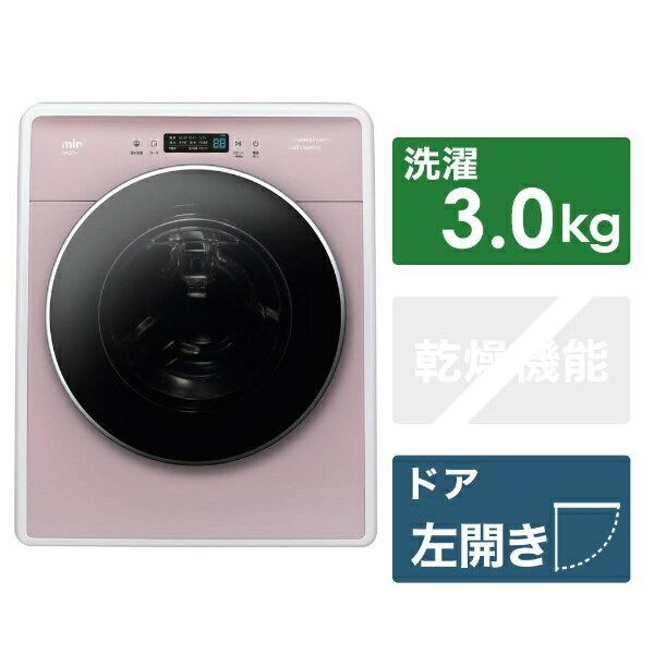 DAEWOO 大宇 DW-D30A-P 全自動洗濯機 ピンク [洗濯3.0kg /乾燥機能無 /左開き][新生活 新品 小型 設置 洗濯機]
