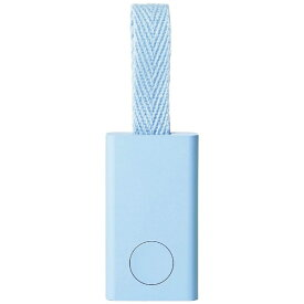 Qrio キュリオ Qrio Smart Tag ライトブルー Q-ST1-LB [忘れ物防止タグ][QST1LB]