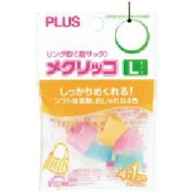 プラス PLUS [紙めくり] メクリッコ カラーミックス Lサイズ 5個入 KM-303C