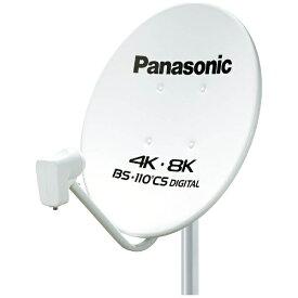 パナソニック Panasonic 4K・8K衛星放送対応 45型BS・110度CSアンテナ TA-BCS45U1[TABCS45U1] panasonic