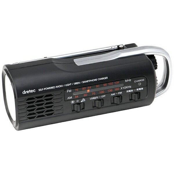 ドリテック dretec さすだけ充電ラジオライト PR-321BK[PR321BK]