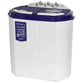 シービージャパン CB Japan TOM-05h 2槽式洗濯機 マイセカンドランドリーハイパー [洗濯3.5kg /乾燥機能無 /上開き][洗濯機 一人暮らし TOM05H]