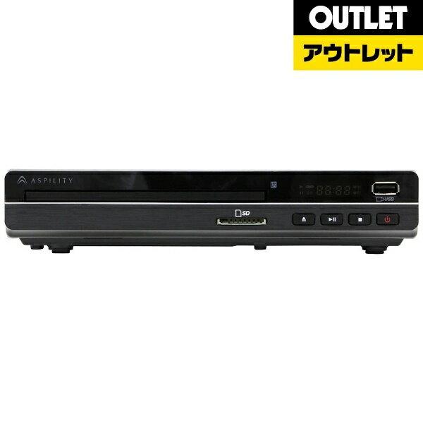 エスキュービズムエレクトリック S-cubism 【アウトレット品】HDP-08 DVDプレーヤー [再生専用]【生産完了品】HDP08 【kk9n0d18p】