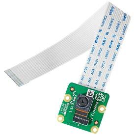 I-O DATA アイ・オー・データ Raspberry Pi Camera V2 UD-RPCAMERA