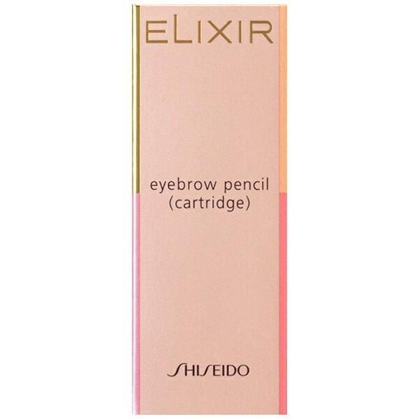 資生堂 shiseido 【ELIXIR(エリクシール)】アイブローペンシル GY951 (カートリッジ)