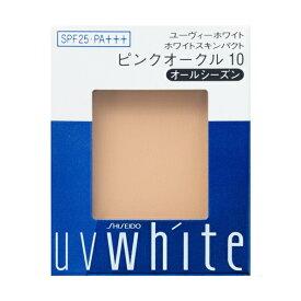 資生堂 shiseido UVホワイトホワイトスキンパクト ピンクオークル10 (レフィル)(12g)