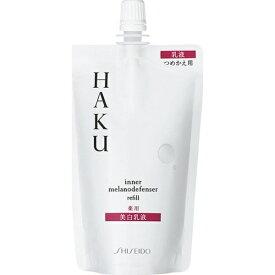 資生堂 shiseido HAKU(ハク)インナーメラノディフェンサー (つめかえ用)(100mL)