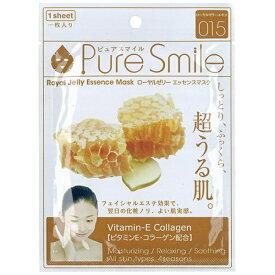 サンスマイル SunSmile Pure Smile(ピュアスマイル) Eマスク ローヤルゼリー 15