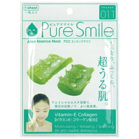 サンスマイル SunSmile Pure Smile(ピュアスマイル) Eマスク アロエ 11