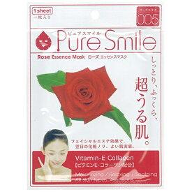 サンスマイル SunSmile Pure Smile(ピュアスマイル) Eマスク ローズ 05